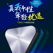 海美迪芒果嗨Q H5评测:金属三角风炫酷来袭